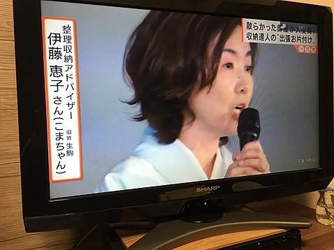 KHB東日本放送「チャージ」出演